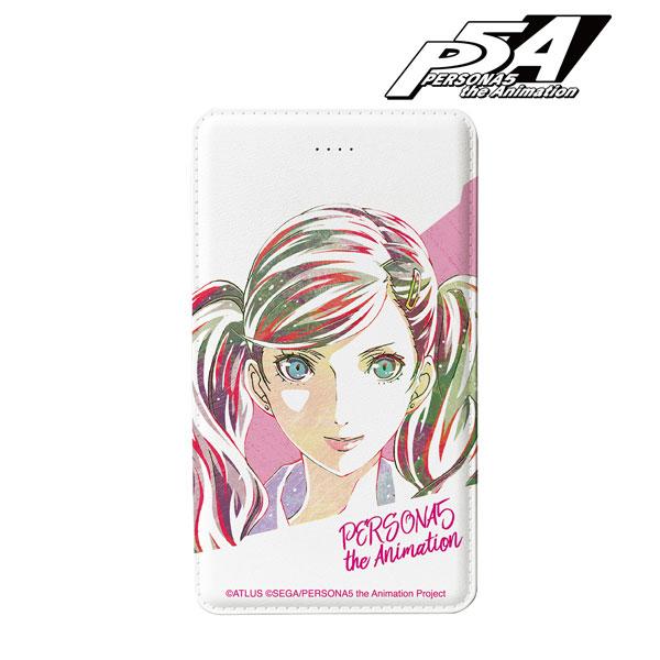 PERSONA5 the Animation 高巻杏 Ani-Art モバイルバッテリー(再販)[アルマビアンカ]《07月予約》