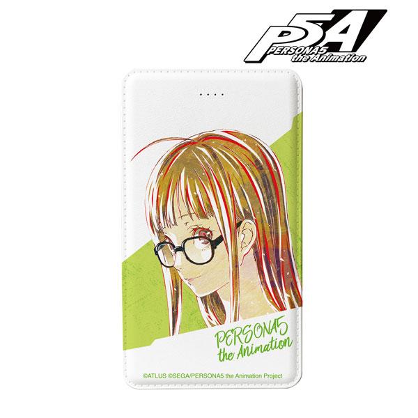 PERSONA5 the Animation 佐倉双葉 Ani-Art モバイルバッテリー(再販)[アルマビアンカ]《07月予約》