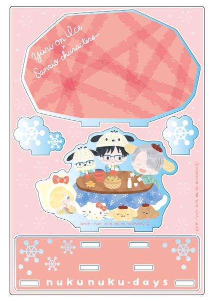 ユーリ!!! on ICE × サンリオキャラクターズ アクリルジオラマ nukunuku・days ver. A[コンテンツシード]《在庫切れ》