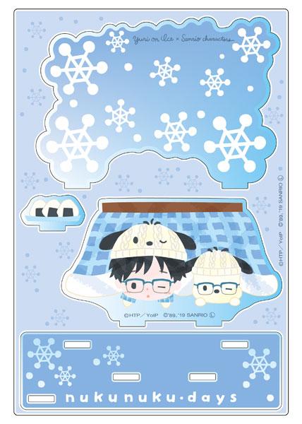 ユーリ!!! on ICE × サンリオキャラクターズ アクリルジオラマ nukunuku・days ver. B[コンテンツシード]《在庫切れ》