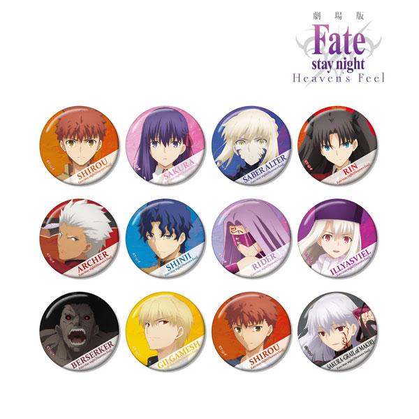 劇場版「Fate/stay night [Heaven's Feel]」 トレーディングコレクション缶バッジ 12個入りBOX[アルマビアンカ]《発売済・在庫品》