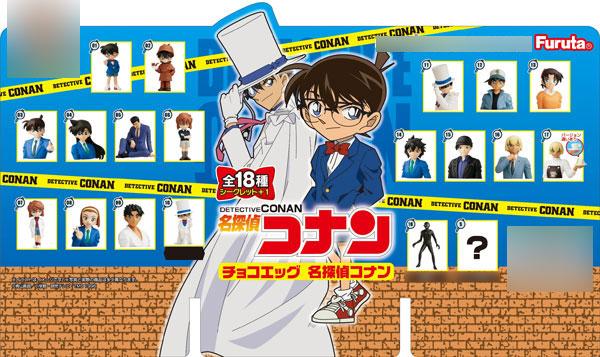 チョコエッグ 名探偵コナン 10個入りBOX (食玩)(再販)[フルタ製菓]《01月予約》