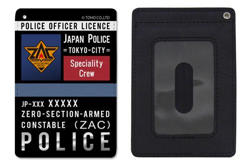 電脳警察サイバーコップ ブラックチェンバーカード フルカラーパスケース(再販)[コスパ]《10月予約》