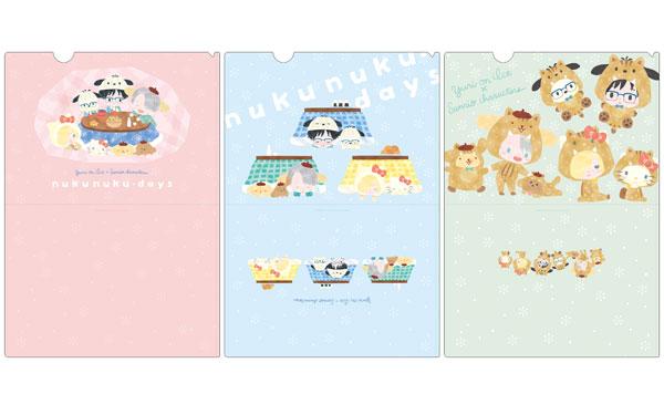 ユーリ!!! on ICE × サンリオキャラクターズ クリアファイルセット nukunuku・days ver&イノシシver.[コンテンツシード]《在庫切れ》