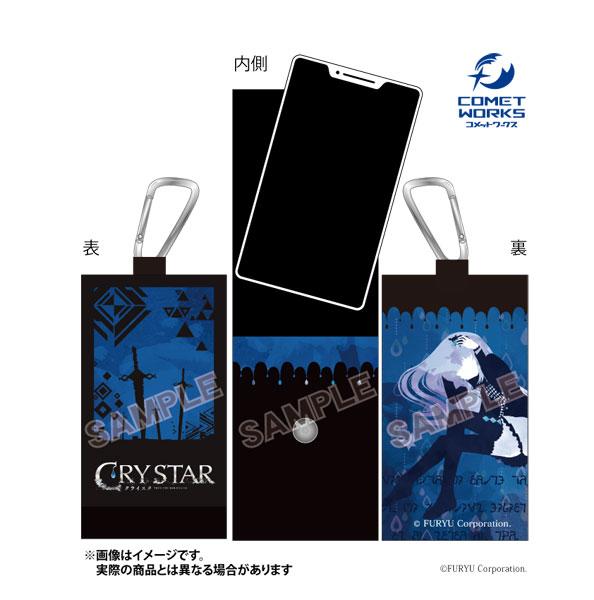 CRYSTAR -クライスタ- スマホポーチ 少女のクノウver.[COMET WORKS]《在庫切れ》