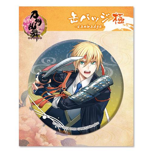 刀剣乱舞-ONLINE- 缶バッジ(極・戦闘)35:山姥切国広[プロケット]《04月予約》