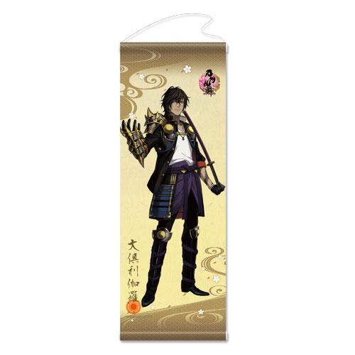 刀剣乱舞-ONLINE- タペストリー(極)27:大倶利伽羅[プロケット]《在庫切れ》