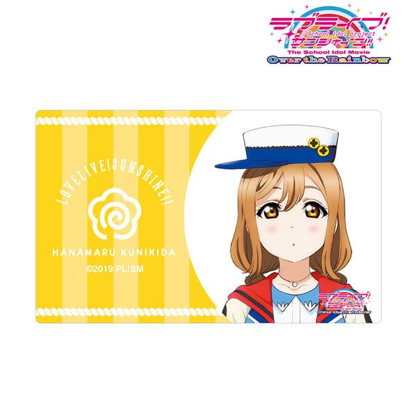ラブライブ!サンシャイン!! The School Idol Movie Over the Rainbow 国木田花丸 マルチステッカー[アルマビアンカ]《在庫切れ》