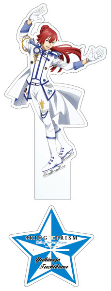 KING OF PRISM-Shiny Seven Stars- アクスタB.I.G. 02 太刀花ユキノジョウ[インパクトジャム]《在庫切れ》