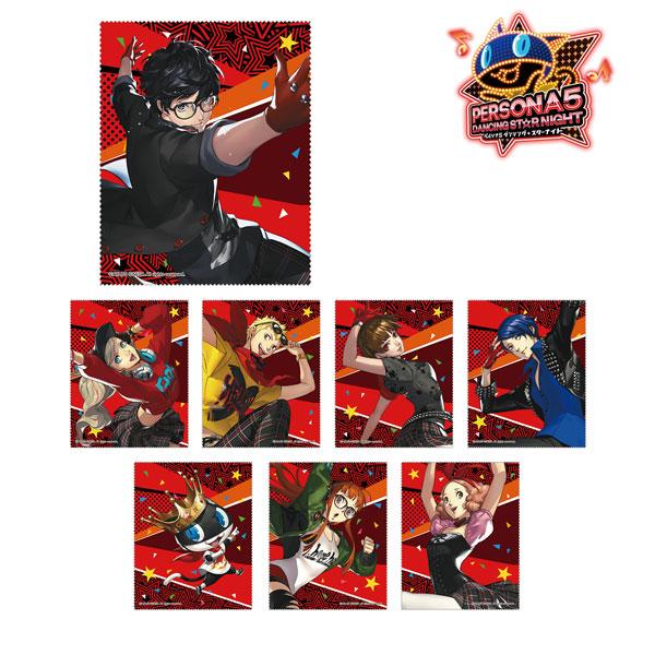 PERSONA5 DANCING STAR NIGHT トレーディングマイクロクロス 8個入りBOX[アルマビアンカ]《07月予約》