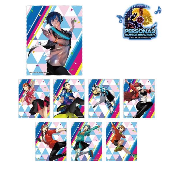 PERSONA3 DANCING MOON NIGHT トレーディングマイクロクロス 8個入りBOX[アルマビアンカ]《在庫切れ》