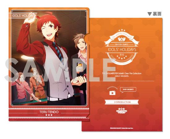 アイドルマスター SideM クリアファイルコレクション-アイドルたちの休日 Vol.2- A.天道輝[ソル・インターナショナル]《在庫切れ》
