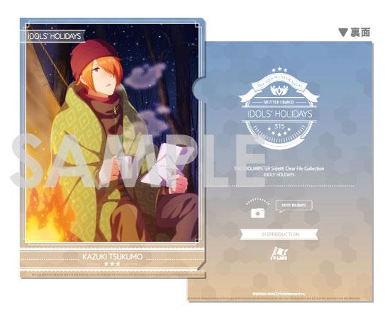 アイドルマスター SideM クリアファイルコレクション-アイドルたちの休日 Vol.2- K.九十九一希[ソル・インターナショナル]《在庫切れ》