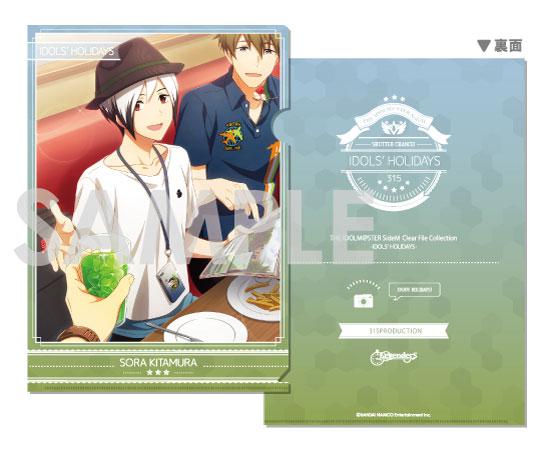 アイドルマスター SideM クリアファイルコレクション-アイドルたちの休日 Vol.2- L.北村想楽[ソル・インターナショナル]《在庫切れ》