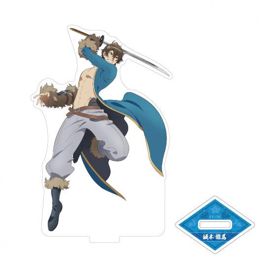 TVアニメ「BAKUMATSU」アクリルスタンドコレクション 03 坂本龍馬[ポストメディア]《在庫切れ》