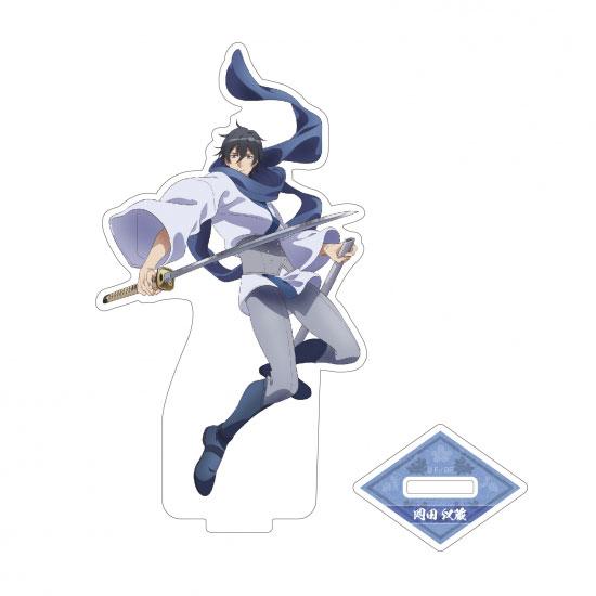TVアニメ「BAKUMATSU」アクリルスタンドコレクション 07 岡田以蔵[ポストメディア]《在庫切れ》