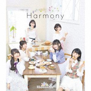 【特典】Photo Book Single Harmony / Rhodanthe* (書籍)[FlyingDog]《発売済・在庫品》
