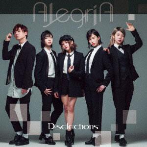 CD D-selections / AlegriA (TVアニメ「賭ケグルイ××」エンディングテーマ)[エイベックス]《在庫切れ》