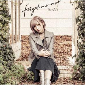 CD ReoNa / forget-me-not 初回生産限定盤 (ソードアート・オンライン アリシゼーション EDテーマ)[SME]《在庫切れ》