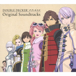 CD DOUBLE DECKER! ダグ&キリル Original Soundtracks[サンライズ音楽出版]《在庫切れ》