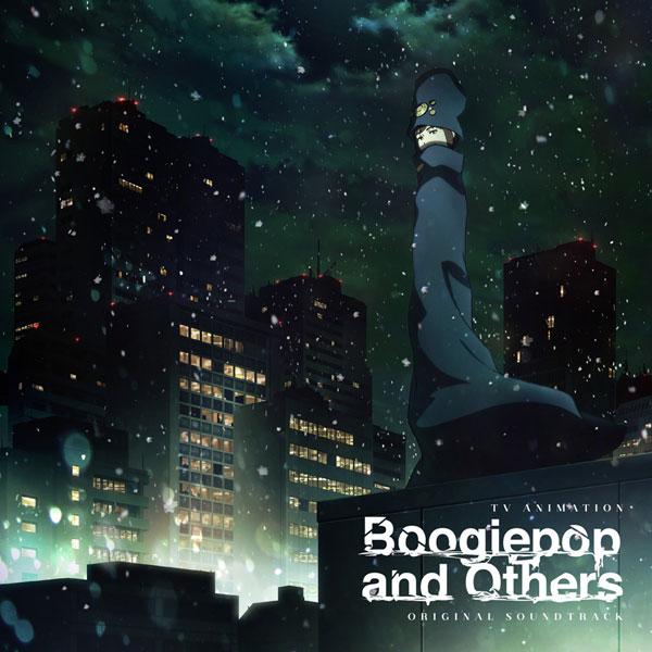 CD TVアニメ「ブギーポップは笑わない」オリジナルサウンドトラック[KADOKAWA]《発売済・在庫品》