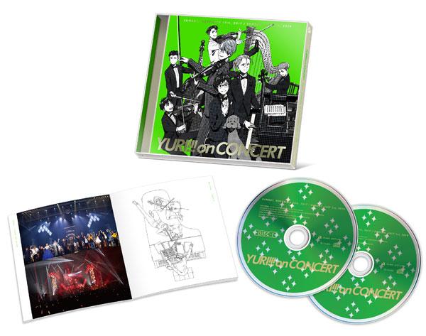 CD ユーリ!!! on CONCERT[エイベックス]《在庫切れ》