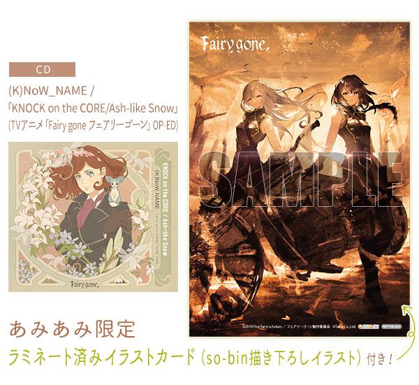 【あみあみ限定特典】CD (K)NoW_NAME / 「KNOCK on the CORE/Ash-like Snow」(TVアニメ「Fairy gone フェアリーゴーン」OP・ED)[東宝]《04月予約》