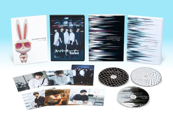【特典】BD スーパーチューナー/異能機関 初回限定版 (Blu-ray Disc)[バンダイナムコアーツ]【送料無料】《発売済・在庫品》