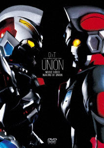 DVD OxT / OxT UNION MV/Making of UNION[ポニーキャニオン]《取り寄せ※暫定》