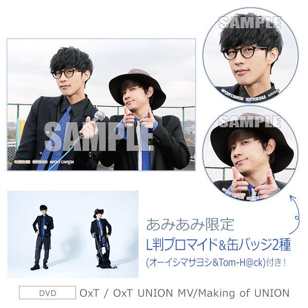 【あみあみ限定特典】DVD OxT / OxT UNION MV/Making of UNION[ポニーキャニオン]《発売済・在庫品》