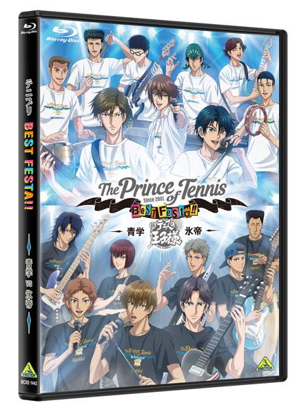 BD テニプリ BEST FESTA!! 青学 vs 氷帝 (Blu-ray Disc)[バンダイナムコアーツ]《取り寄せ※暫定》