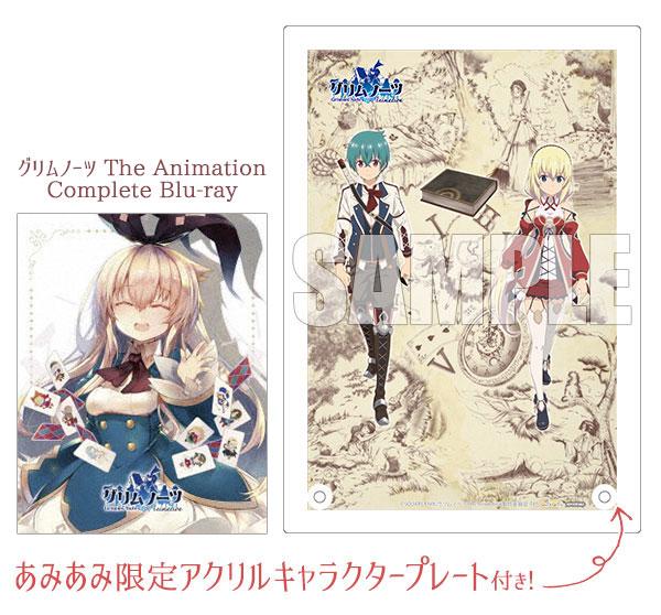 【あみあみ限定特典】BD グリムノーツ The Animation Blu-ray BOX[TBSテレビ]【送料無料】《06月予約》