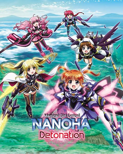 BD 魔法少女リリカルなのは Detonation 超特装版 完全受注生産(Blu-ray Disc)[キングレコード]《発売済・在庫品》