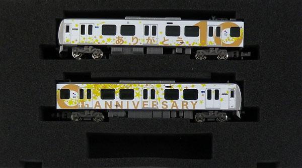 50627 静岡鉄道A3000形(創立100周年記念ラッピング)2両編成セット(動力付き)[グリーンマックス]【送料無料】《05月予約》