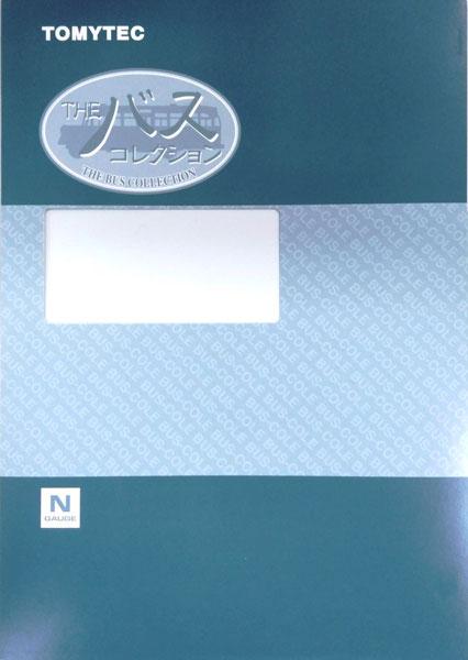 ザ・バスコレクション 第26弾専用ケース[トミーテック]《発売済・在庫品》