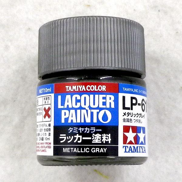 タミヤラッカー塗料 LP-61 メタリックグレイ[タミヤ]《02月予約》