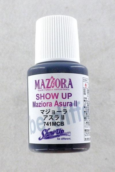 SHOW UP カスタムカラーシリーズ マジョーラ ダークネスコレクション アスラII マイクロボトル[シグナル]《発売済・在庫品》