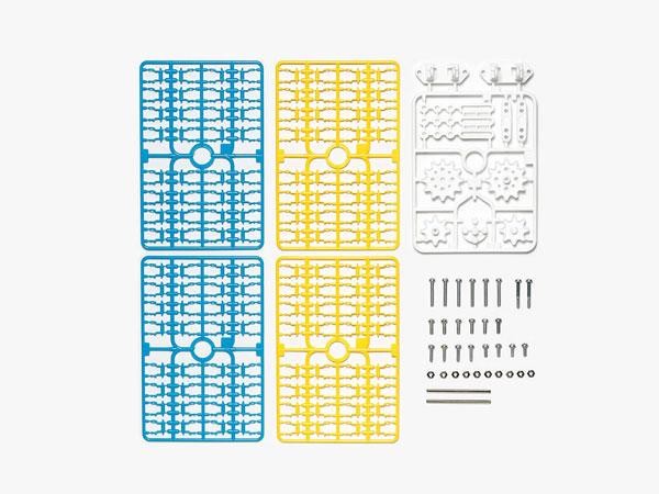 楽しい工作シリーズ ラダーチェーン(ブルー・イエロー)&スプロケット(ホワイト)セット[タミヤ]《在庫切れ》