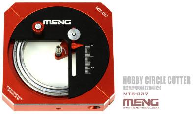 MENG マスキングテープ用サークルカッター[MENG Model]《在庫切れ》