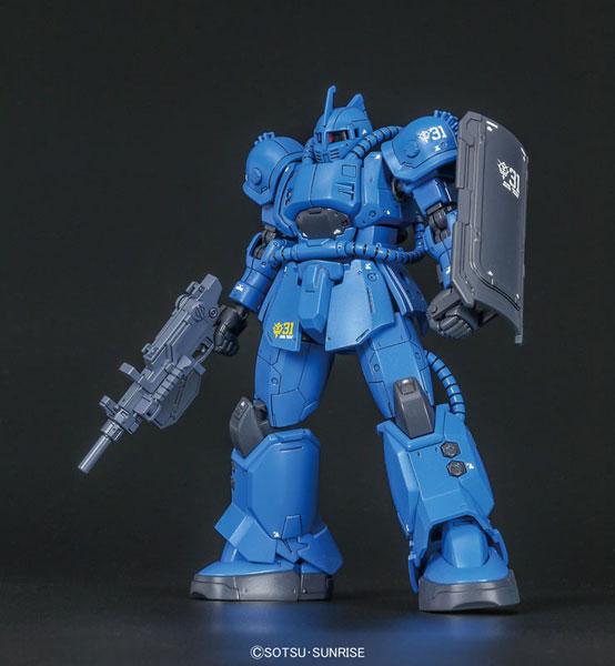 HG 1/144 MS-04 ブグ(ランバ・ラル機) プラモデル 『機動戦士ガンダム THE ORIGIN』より(再販)[BANDAI SPIRITS]《発売済・在庫品》