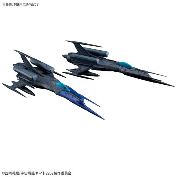 メカコレクション 零式52型改 自律無人戦闘機 ブラックバード セット プラモデル[BANDAI SPIRITS]《発売済・在庫品》
