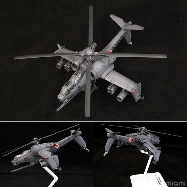 機動警察パトレイバー2 the Movie JGSDF AH ヘルハウンド 1/72 プラモデル(再販)[コトブキヤ]《発売済・在庫品》