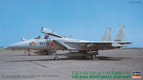 "1/72 F-15J イーグル ""ミスティック イーグルIV 204SQ パート2"" プラモデル[ハセガワ]《03月予約》"