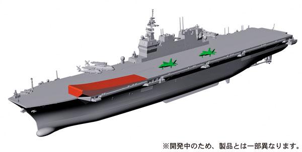 """1/700 艦船シリーズ 海上自衛隊 護衛艦 いずも """"多用途運用母艦"""" プラモデル[ハセガワ]《取り寄せ※暫定》"""