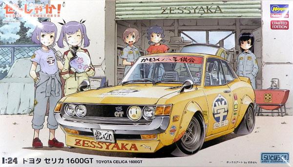 1/24 「ぜっしゃか!」トヨタ セリカ 1600GT プラモデル[ハセガワ]《在庫切れ》