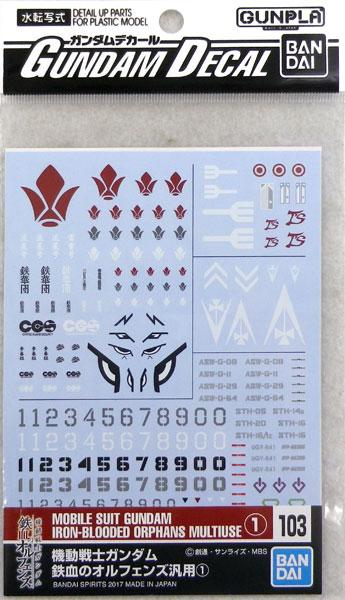 ガンダムデカール No.103 機動戦士ガンダム鉄血のオルフェンズ汎用(1)(再販)[BANDAI SPIRITS]《発売済・在庫品》