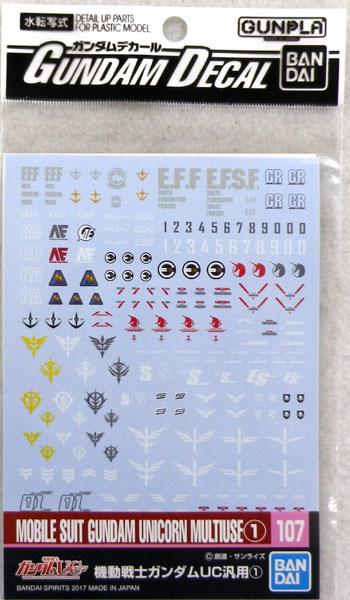 ガンダムデカール No.107 機動戦士ガンダムUC汎用(1)(再販)[BANDAI SPIRITS]《発売済・在庫品》