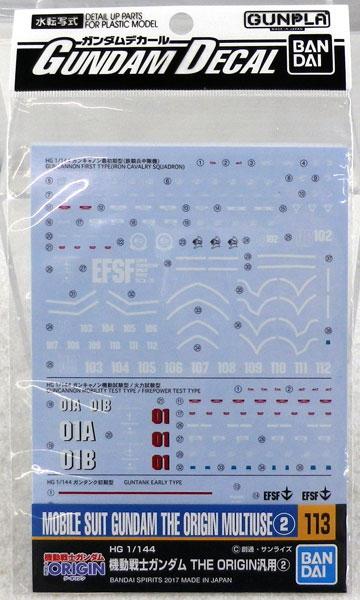 ガンダムデカール No.113 機動戦士ガンダムTHE ORIGIN汎用(2)(再販)[BANDAI SPIRITS]《発売済・在庫品》
