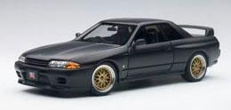 1/18 ベストプライスシリーズ 日産 スカイライン GT-R (R32) VスペックII チューンドVer. (マット・ブラック)[オートアート]《在庫切れ》
