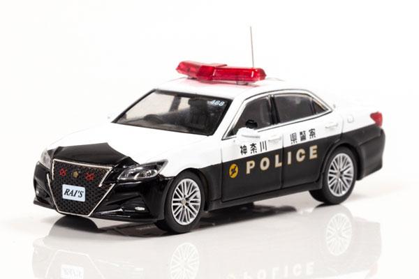 1/64 トヨタ クラウン アスリート (GRS214) 神奈川県警察交通機動隊車両(468)[RAI'S]《在庫切れ》